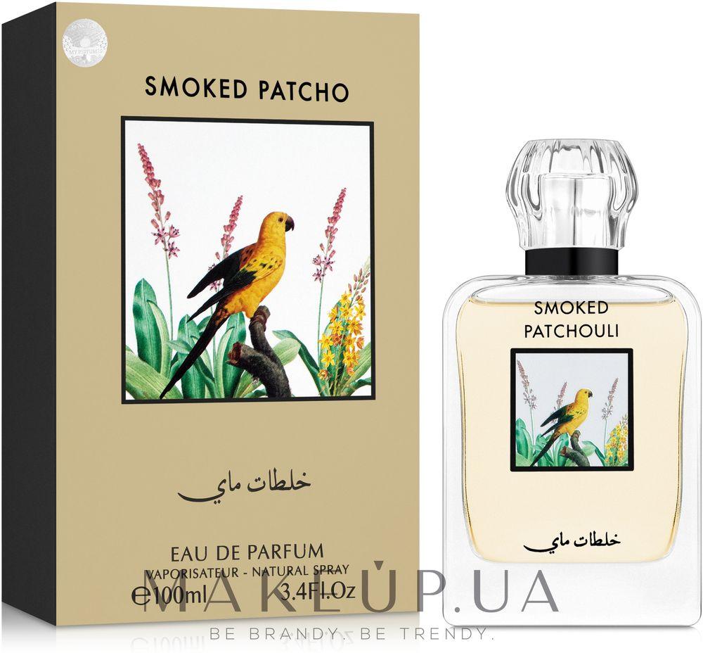My Perfumes Smoked Patchouli