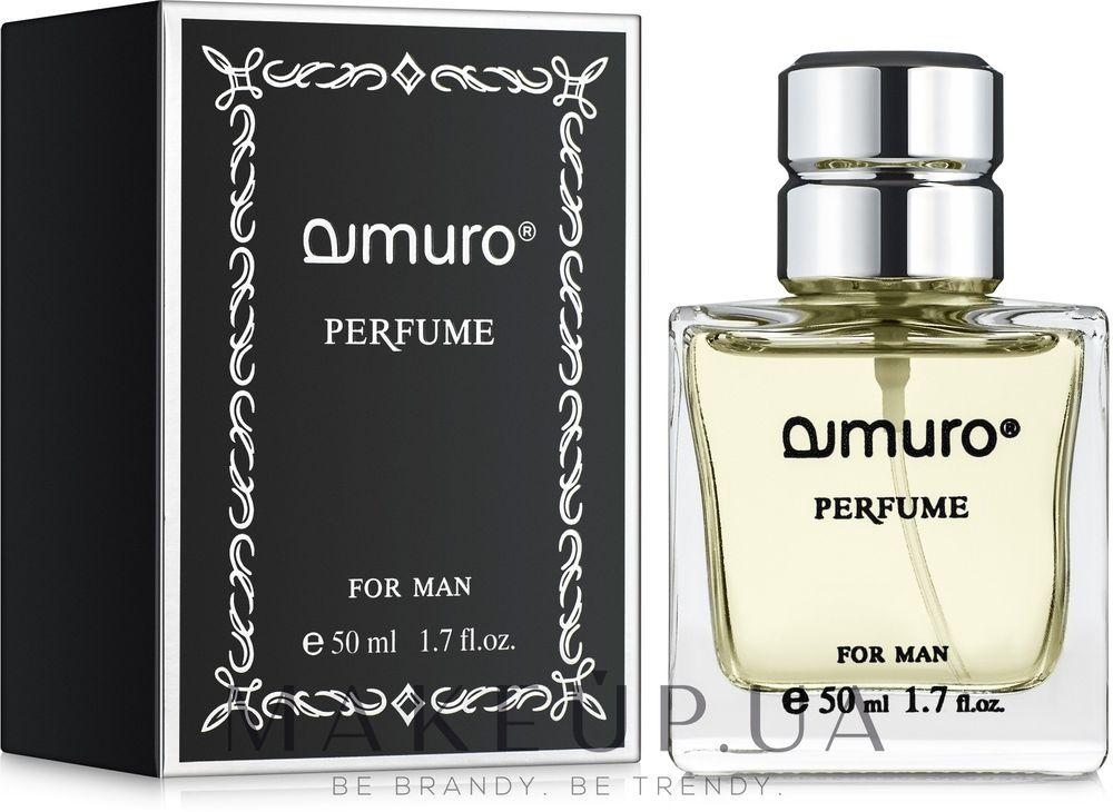 Dzintars Amuro 501