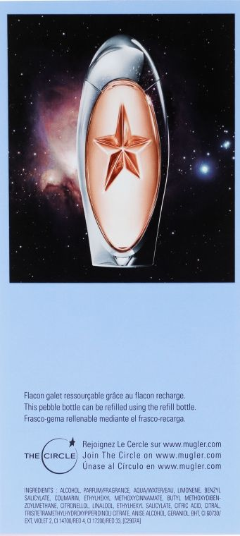 Mugler Angel Muse Refillable Cosmic Pebble