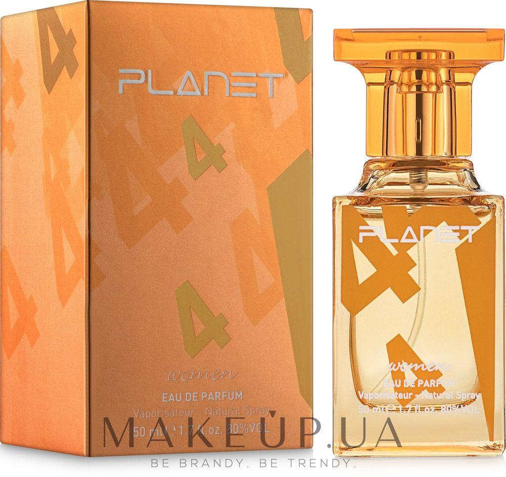 Planet Orange №4