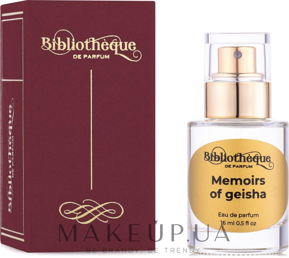 Bibliotheque de Parfum Memoirs Of Geisha