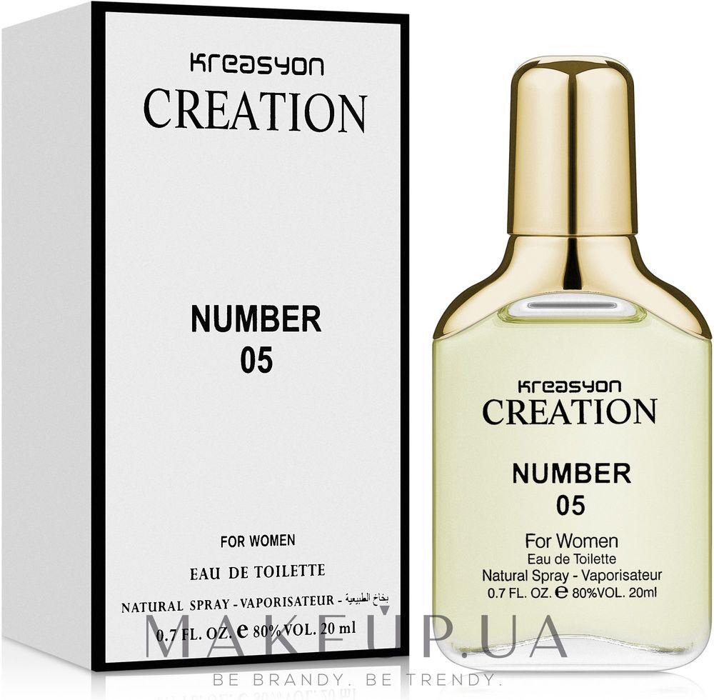 Kreasyon Creation Number 05