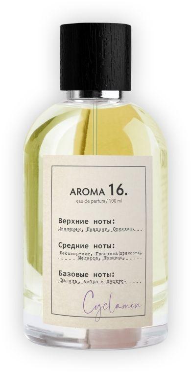 Sister's Aroma 16