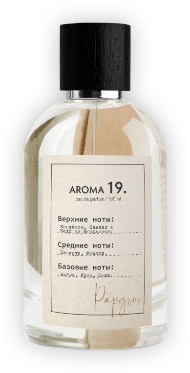 Sister's Aroma 19