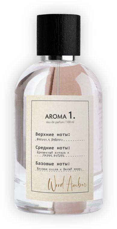 Sister's Aroma 1