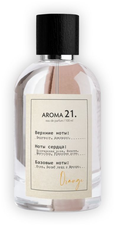 Sister's Aroma 21