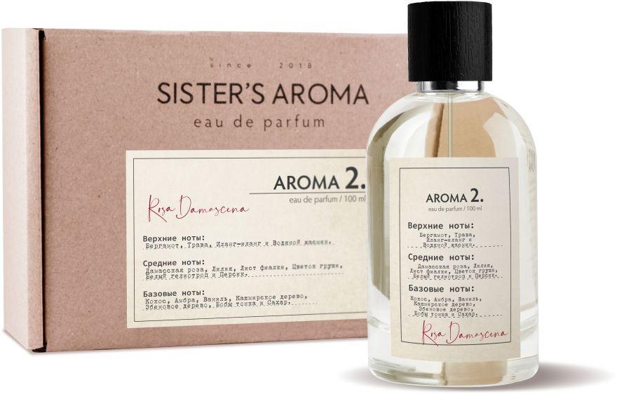 Sister's Aroma 2