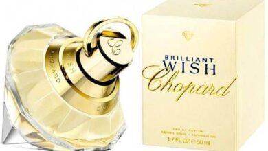Photo of Chopard Brilliant Wish