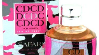 Photo of Cosmo Designs CD Safari for Woman