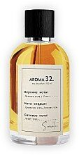 Photo of Sister's Aroma 32