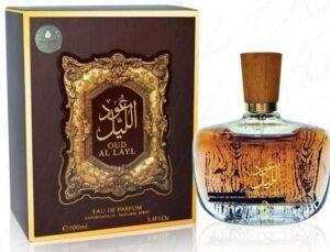 My Perfumes Oud Al Layl