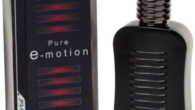 Photo of Omerta Pure E-motion