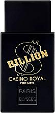 Photo of Paris Elysees Billion Casino Royal For Men