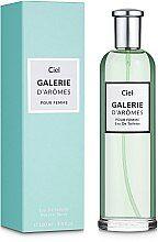 Photo of Galerie D'Aromes Ciel