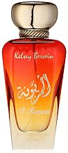 Kelsey Berwin Al Mazyoona